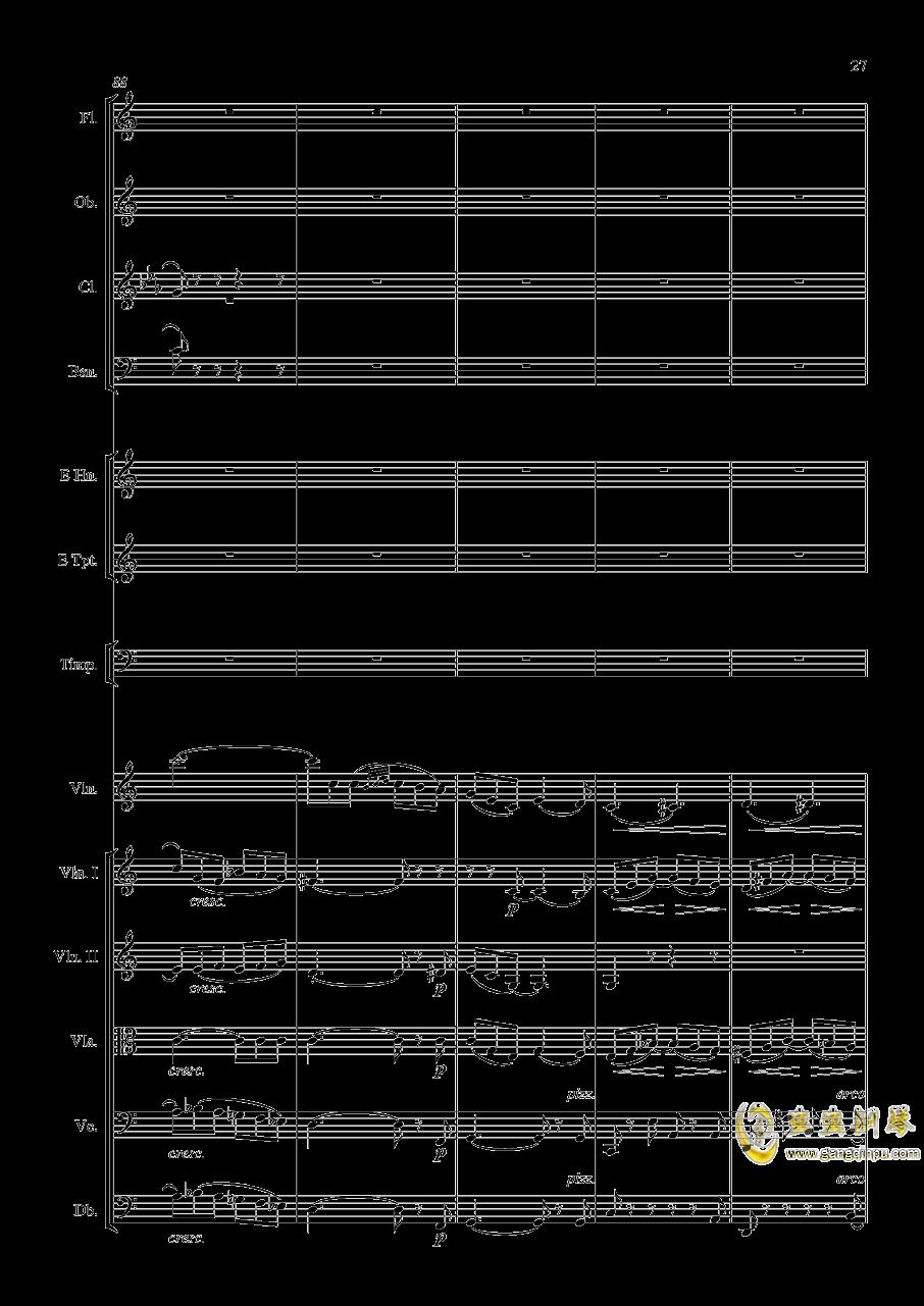 e小调小提琴协奏曲Op.64钢琴谱 第27页