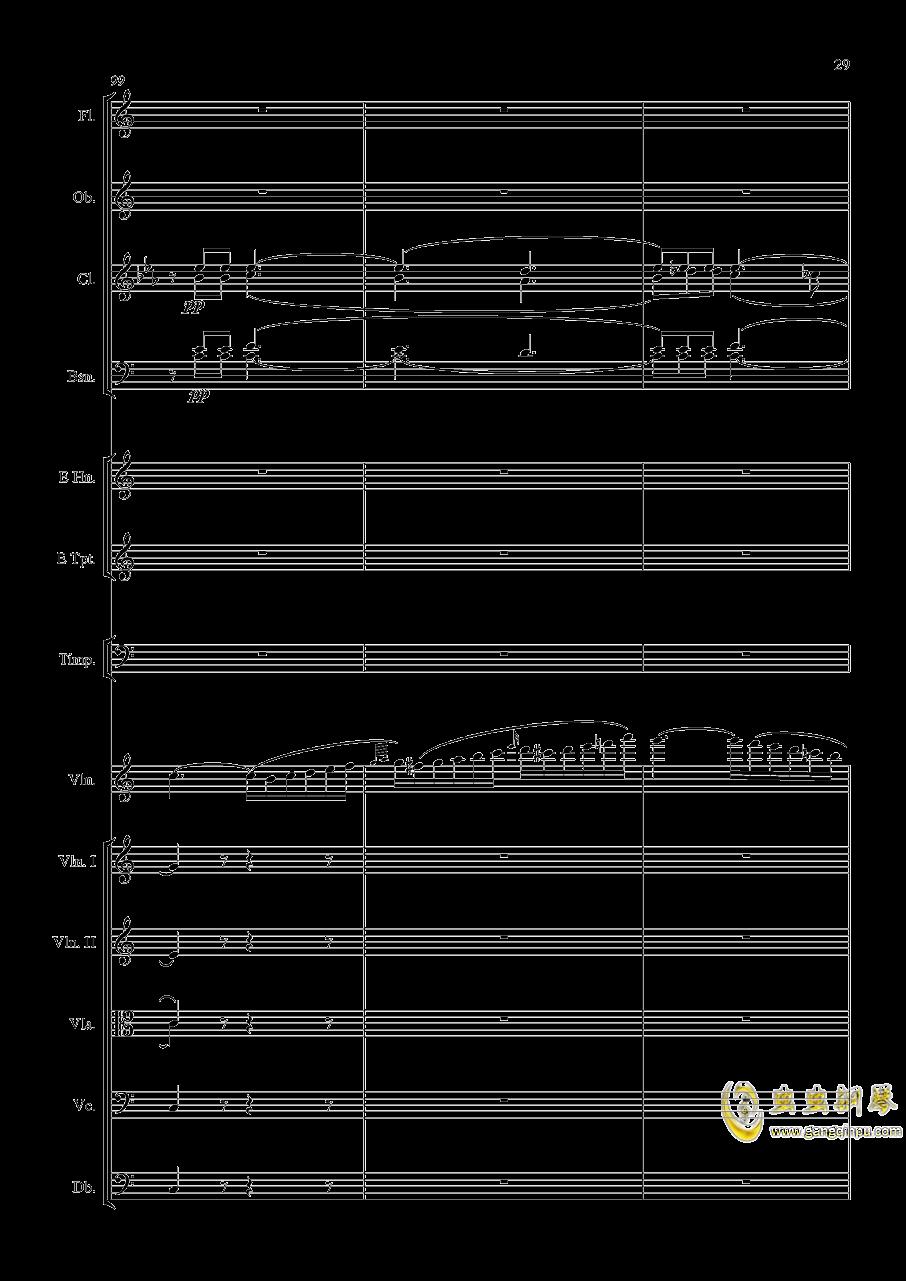 e小调小提琴协奏曲Op.64钢琴谱 第29页
