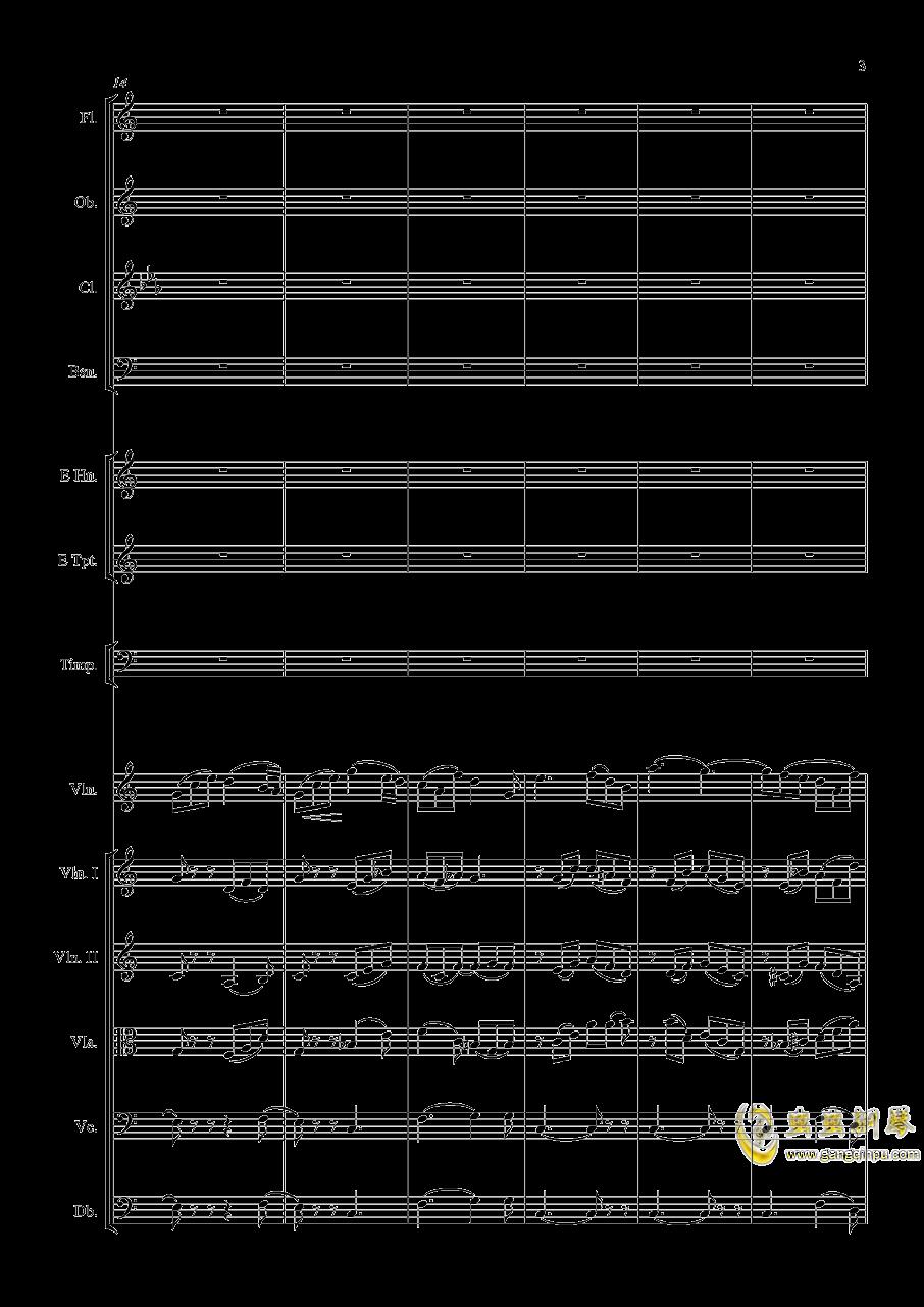 e小调小提琴协奏曲Op.64钢琴谱 第3页