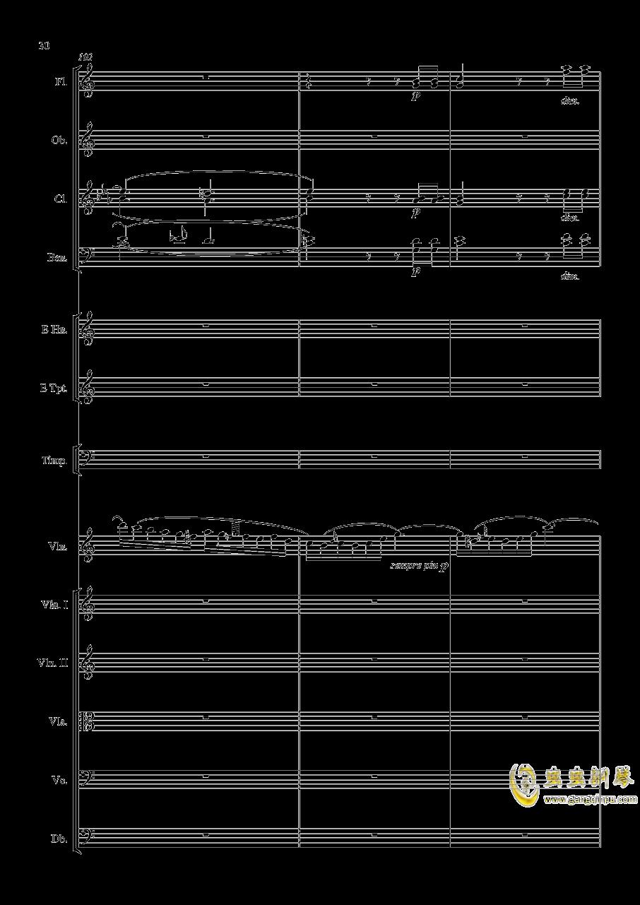 e小调小提琴协奏曲Op.64钢琴谱 第30页