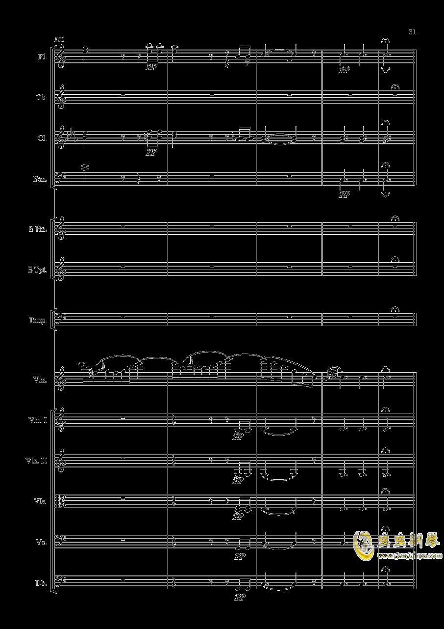 e小调小提琴协奏曲Op.64钢琴谱 第31页