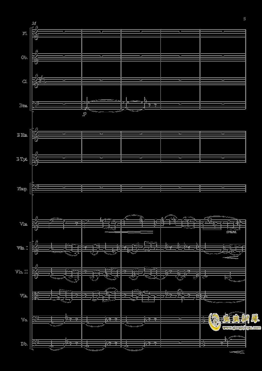 e小调小提琴协奏曲Op.64钢琴谱 第5页