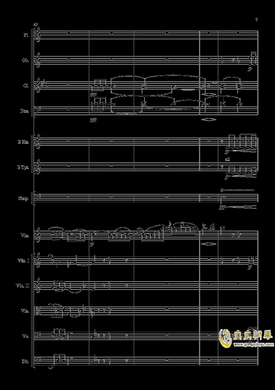 e小调小提琴协奏曲Op.64钢琴谱 第9页