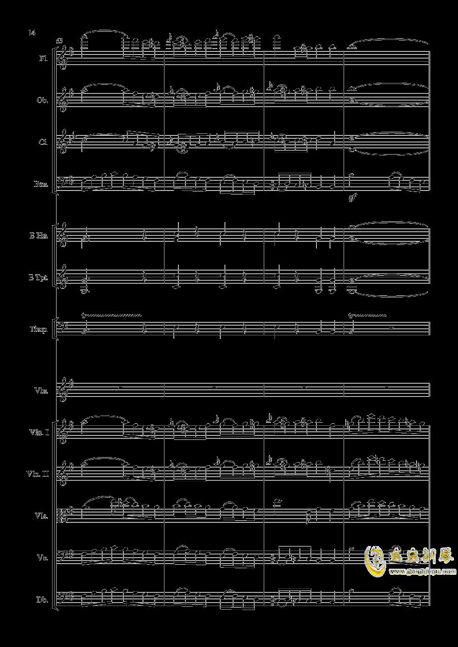 e小调小提琴协奏曲Op.64-第一乐章钢琴谱 第14页