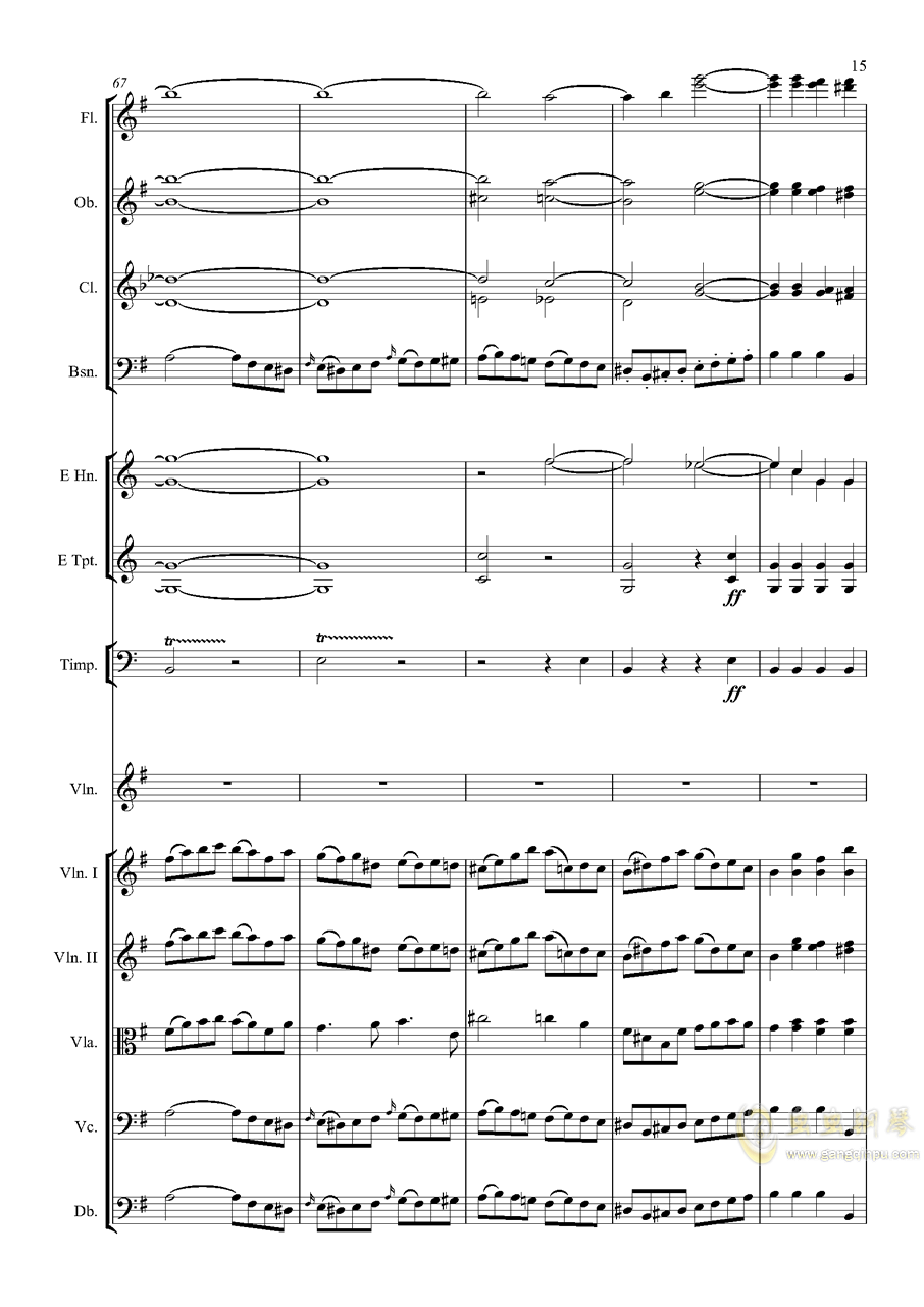 e小调小提琴协奏曲Op.64-第一乐章钢琴谱 第15页