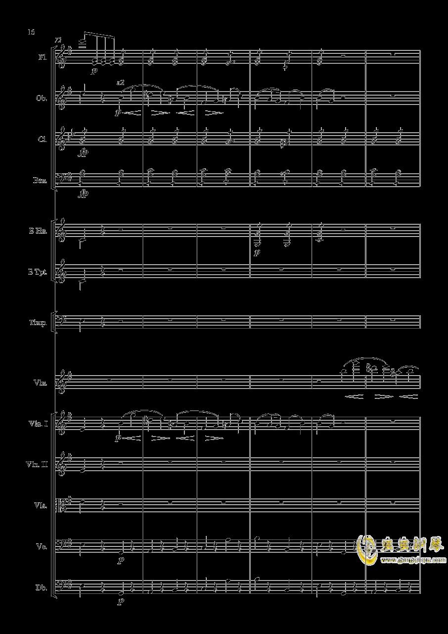e小调小提琴协奏曲Op.64-第一乐章钢琴谱 第16页