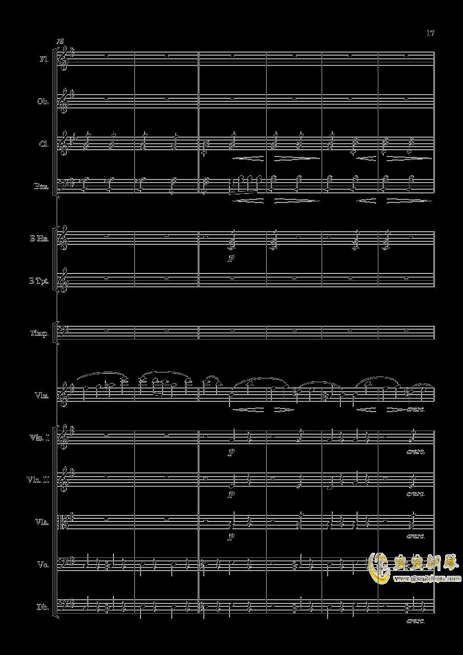 e小调小提琴协奏曲Op.64-第一乐章钢琴谱 第17页
