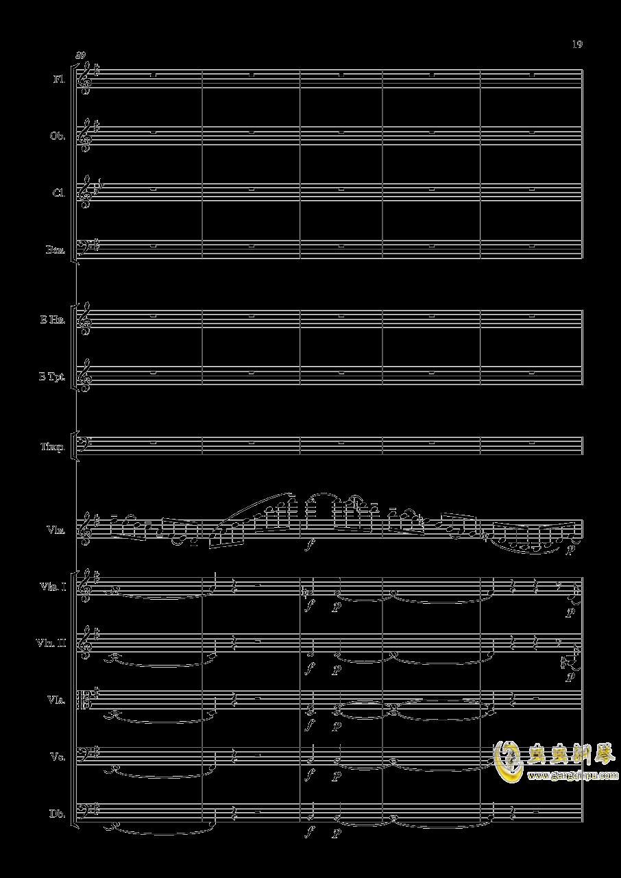 e小调小提琴协奏曲Op.64-第一乐章钢琴谱 第19页