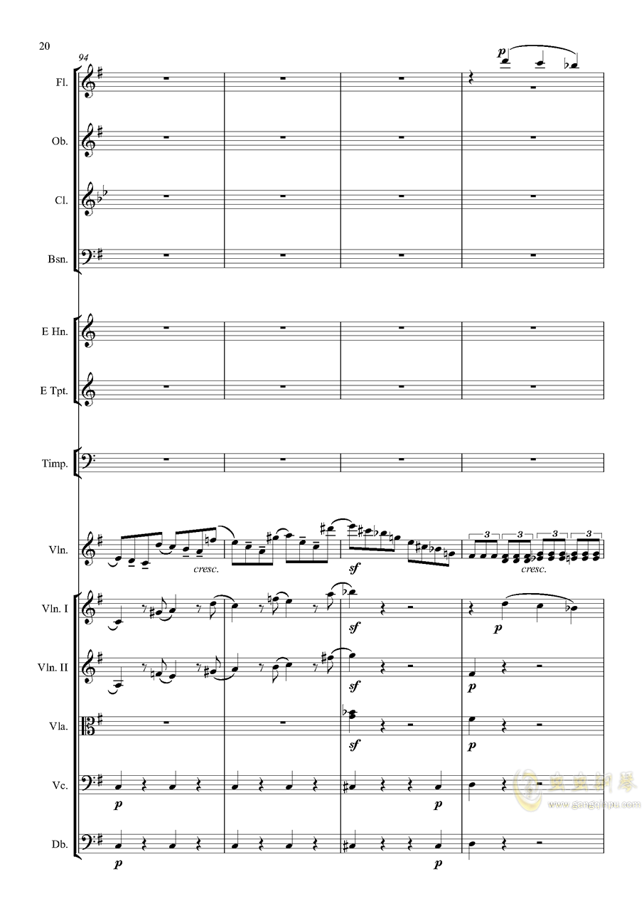 e小调小提琴协奏曲Op.64-第一乐章钢琴谱 第20页