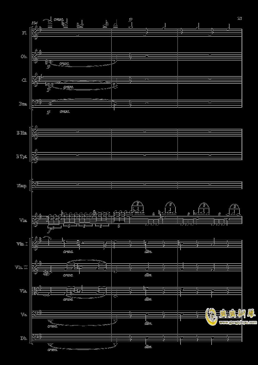 e小调小提琴协奏曲Op.64-第一乐章钢琴谱 第23页