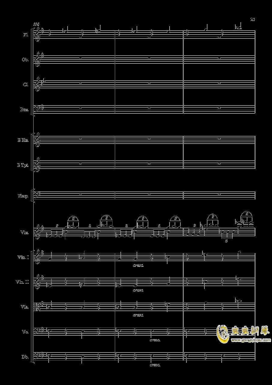 e小调小提琴协奏曲Op.64-第一乐章钢琴谱 第25页