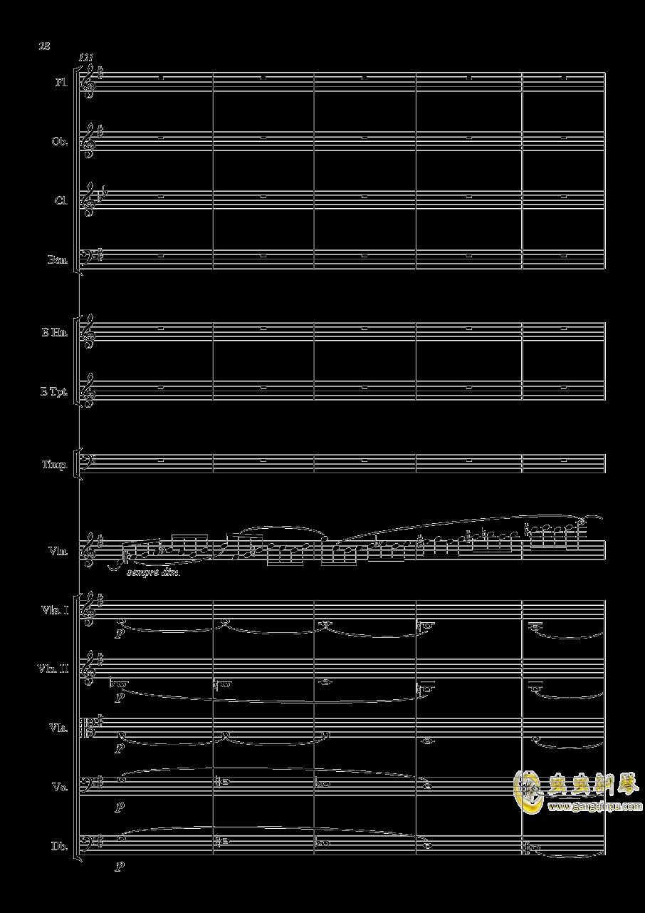 e小调小提琴协奏曲Op.64-第一乐章钢琴谱 第28页