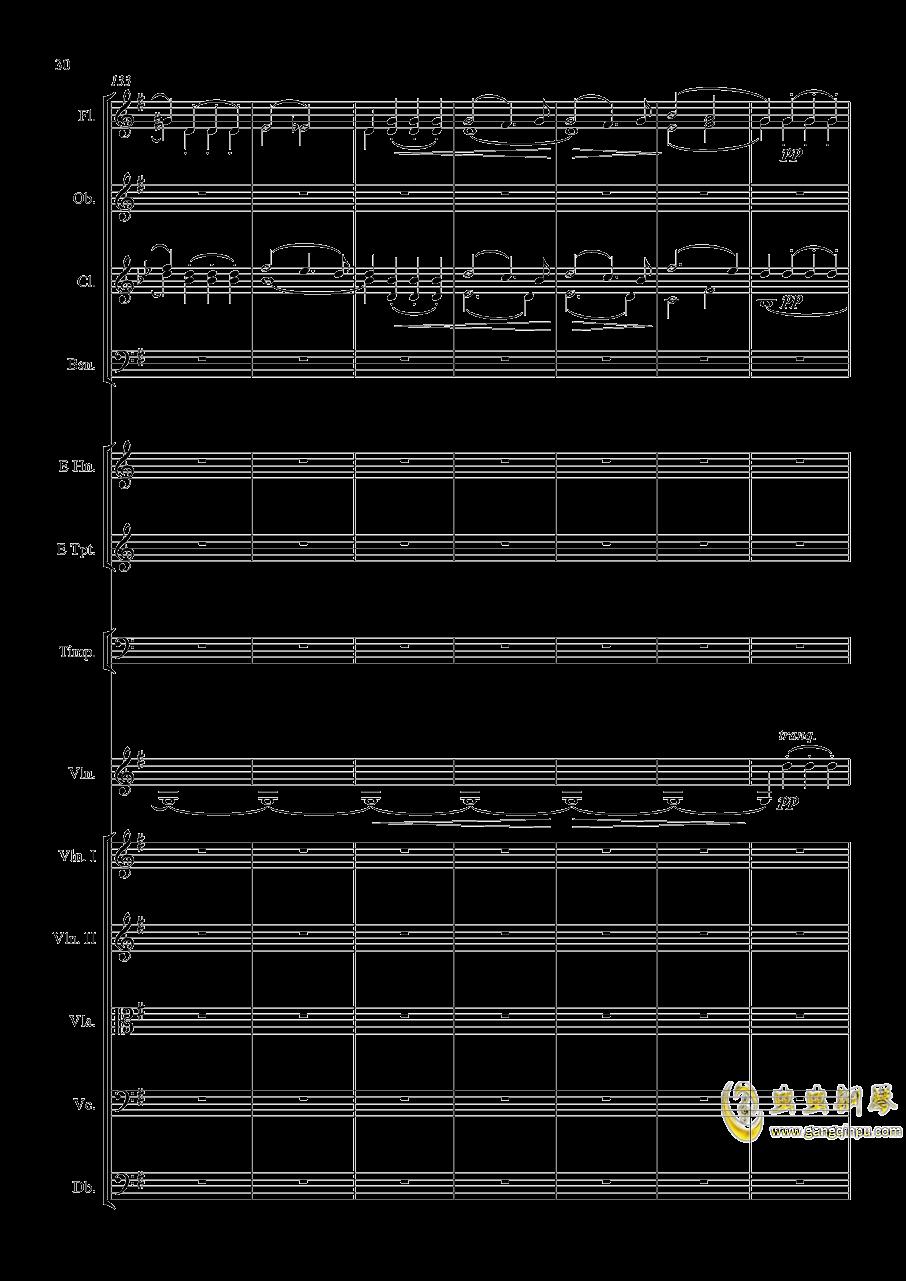 e小调小提琴协奏曲Op.64-第一乐章钢琴谱 第30页