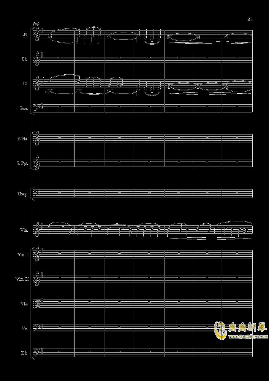 e小调小提琴协奏曲Op.64-第一乐章钢琴谱 第31页