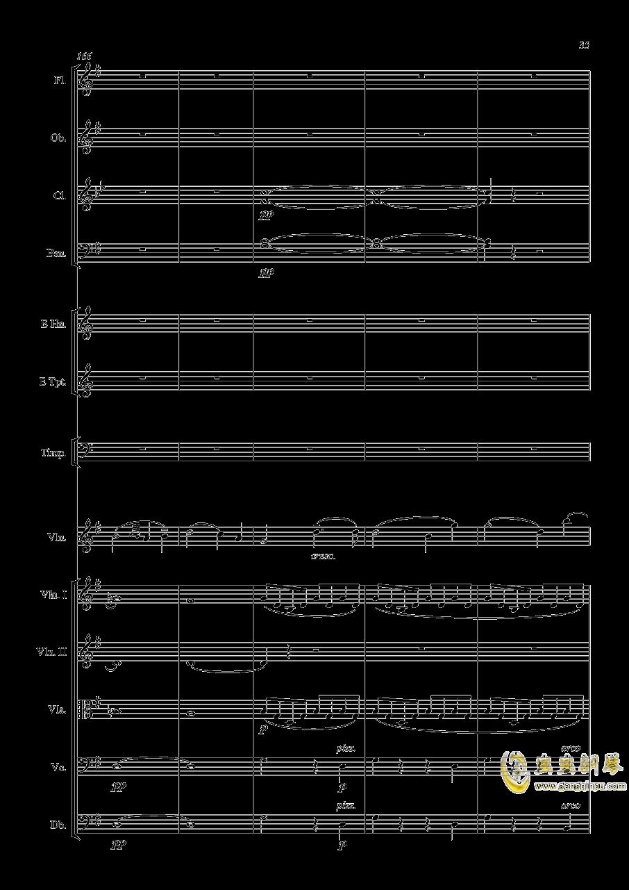 e小调小提琴协奏曲Op.64-第一乐章钢琴谱 第35页