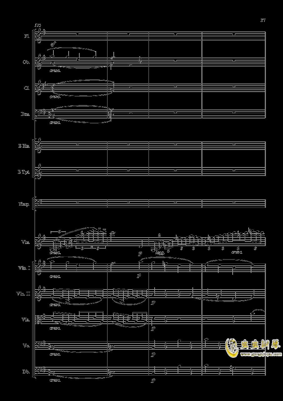 e小调小提琴协奏曲Op.64-第一乐章钢琴谱 第37页