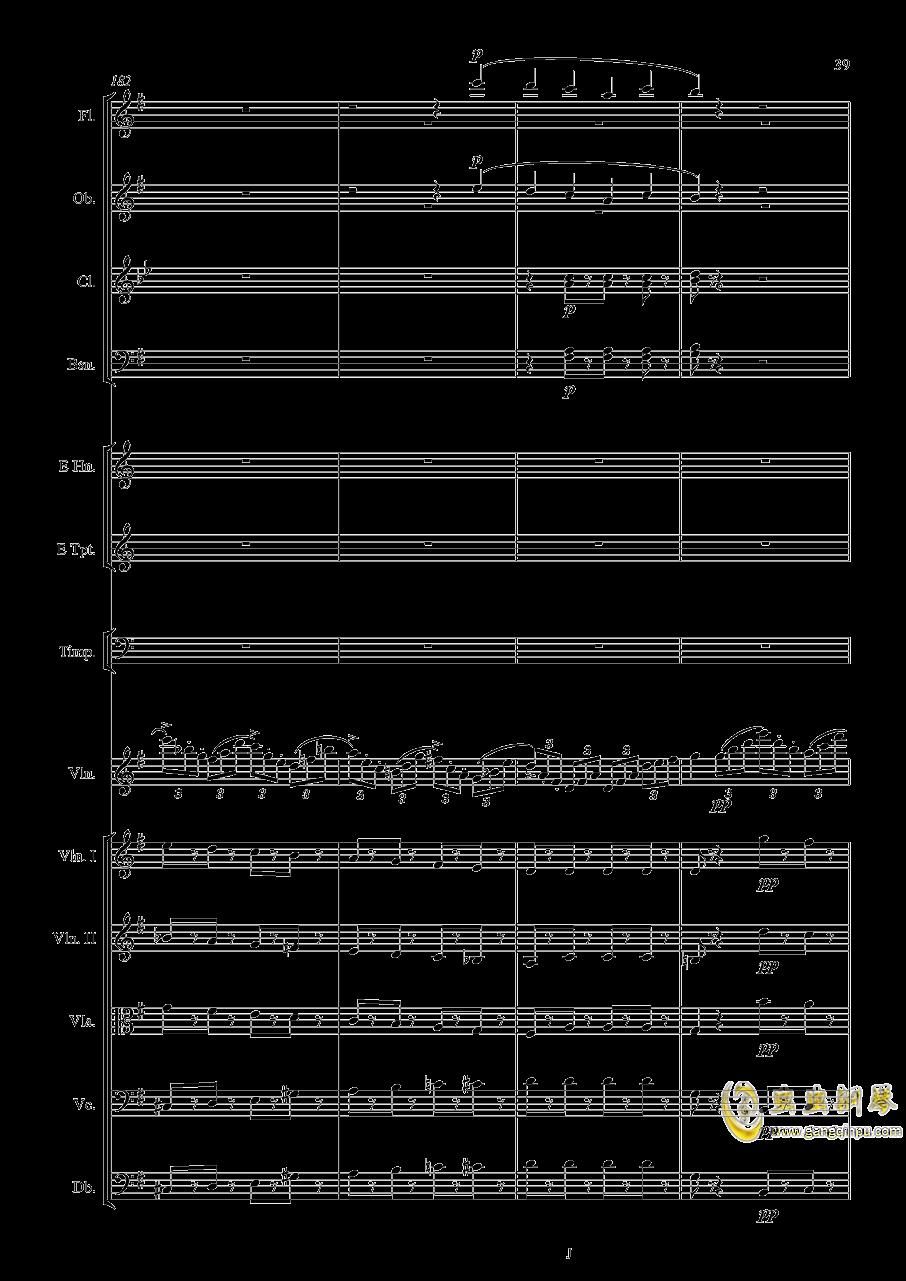 e小调小提琴协奏曲Op.64-第一乐章钢琴谱 第39页