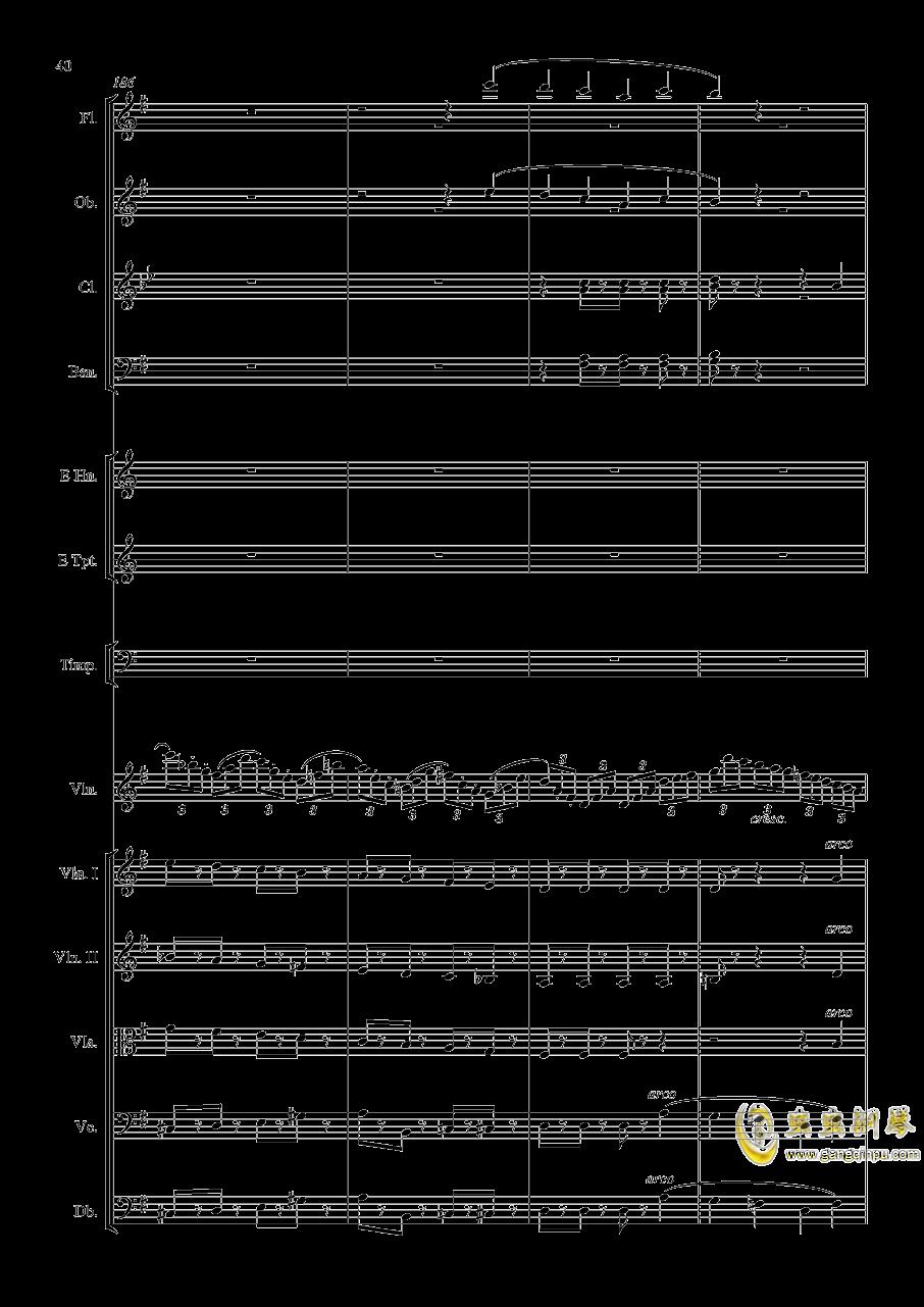 e小调小提琴协奏曲Op.64-第一乐章钢琴谱 第40页