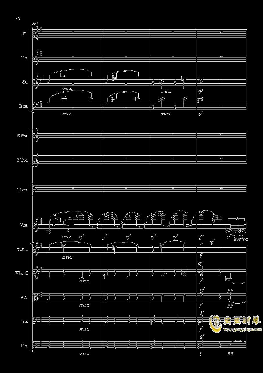 e小调小提琴协奏曲Op.64-第一乐章钢琴谱 第42页