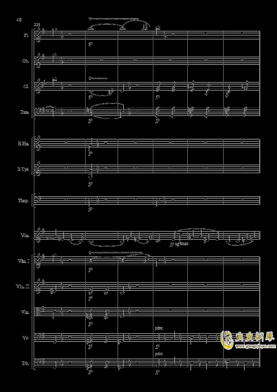 e小调小提琴协奏曲Op.64-第一乐章钢琴谱 第48页