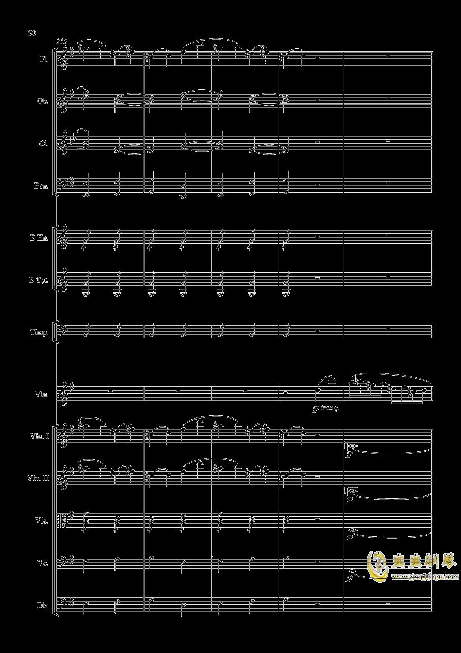 e小调小提琴协奏曲Op.64-第一乐章钢琴谱 第50页