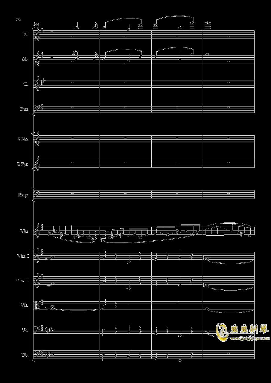 e小调小提琴协奏曲Op.64-第一乐章钢琴谱 第52页