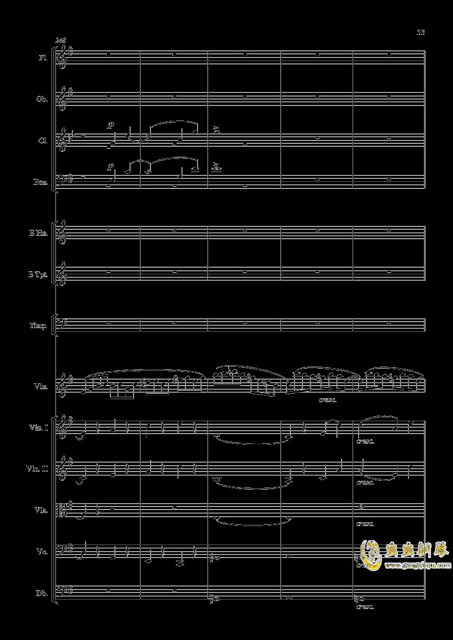 e小调小提琴协奏曲Op.64-第一乐章钢琴谱 第53页