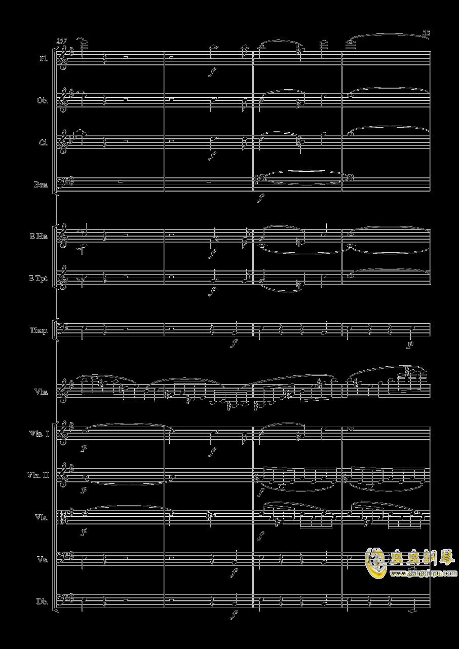 e小调小提琴协奏曲Op.64-第一乐章钢琴谱 第55页