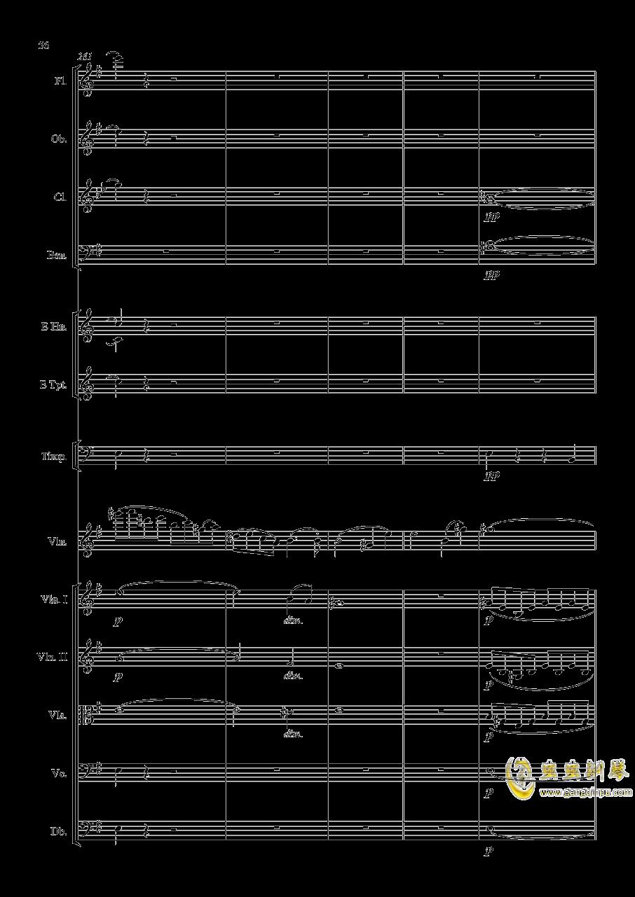 e小调小提琴协奏曲Op.64-第一乐章钢琴谱 第56页