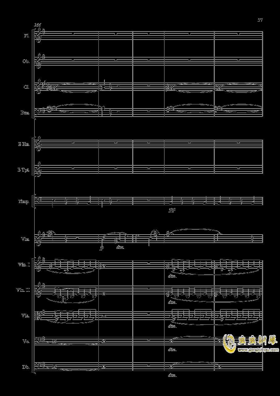 e小调小提琴协奏曲Op.64-第一乐章钢琴谱 第57页