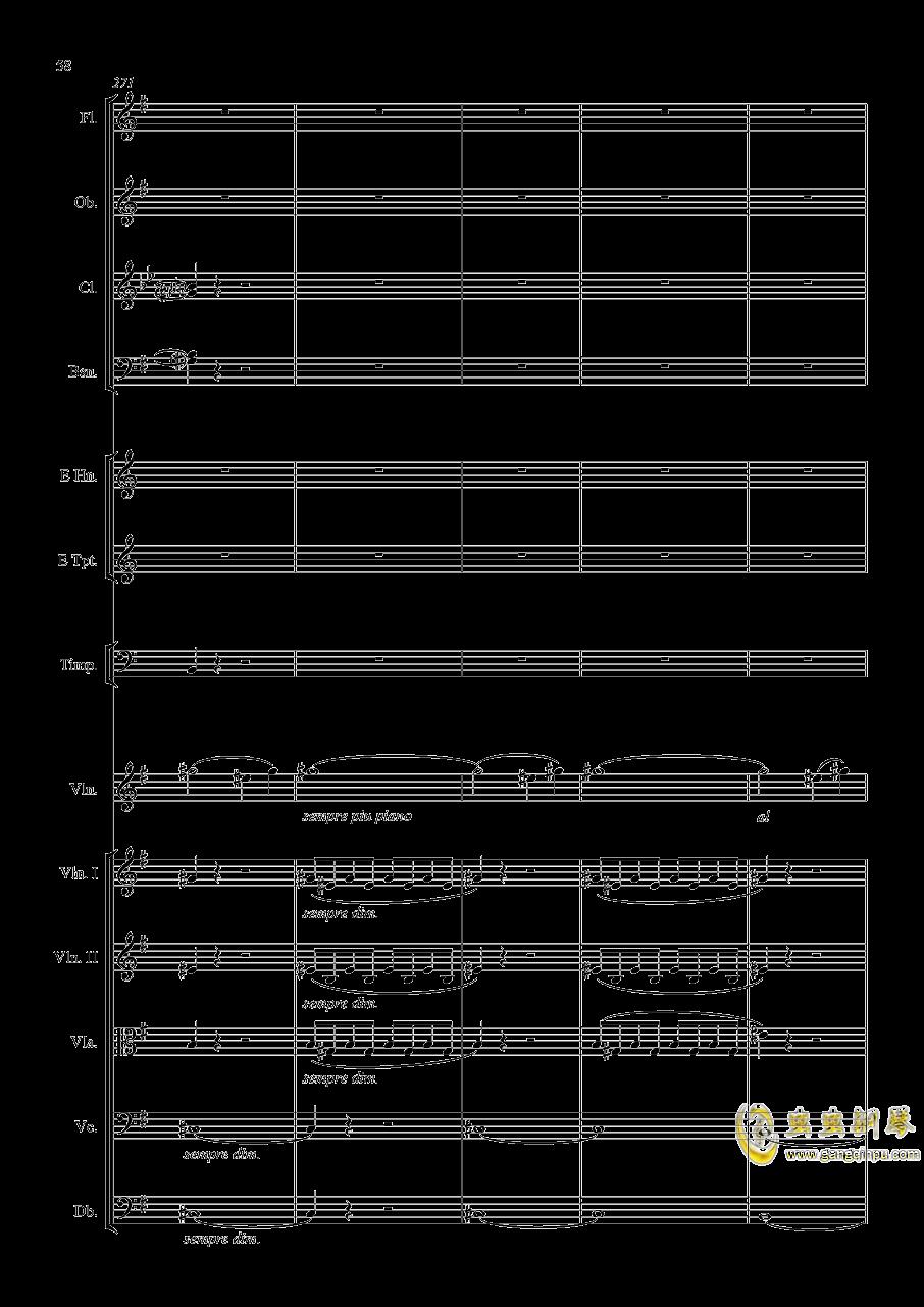 e小调小提琴协奏曲Op.64-第一乐章钢琴谱 第58页