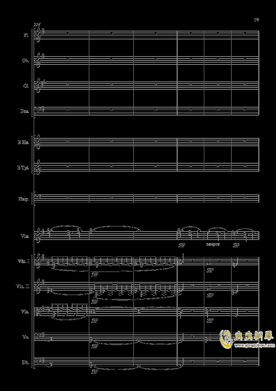 e小调小提琴协奏曲Op.64-第一乐章钢琴谱 第59页