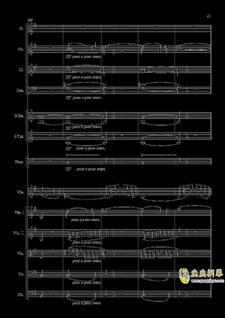 e小调小提琴协奏曲Op.64-第一乐章钢琴谱 第61页