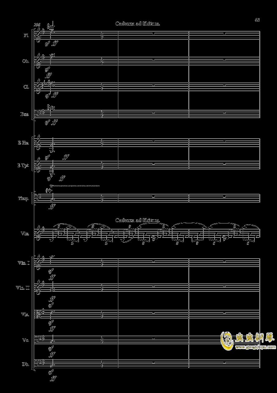 e小调小提琴协奏曲Op.64-第一乐章钢琴谱 第63页