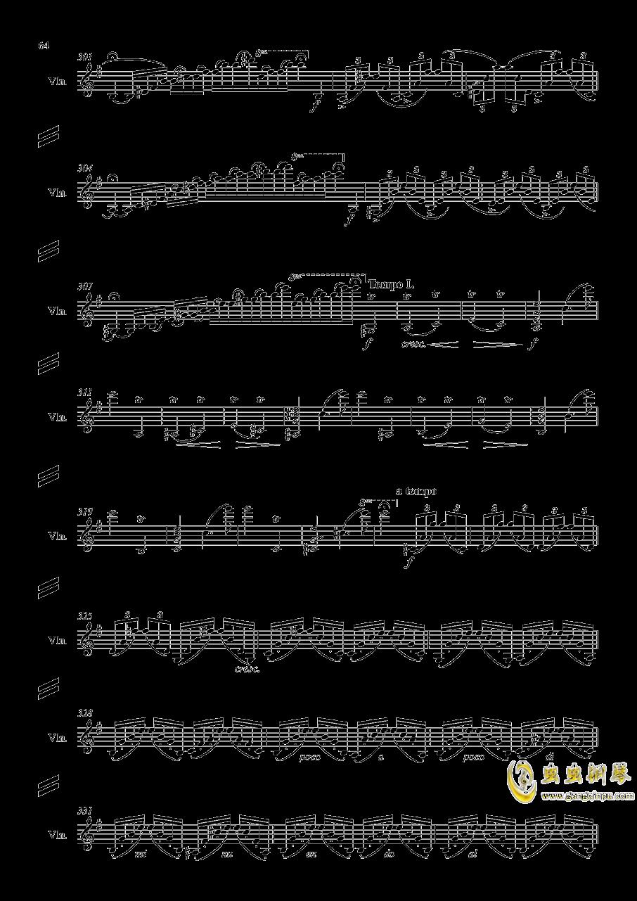 e小调小提琴协奏曲Op.64-第一乐章钢琴谱 第64页
