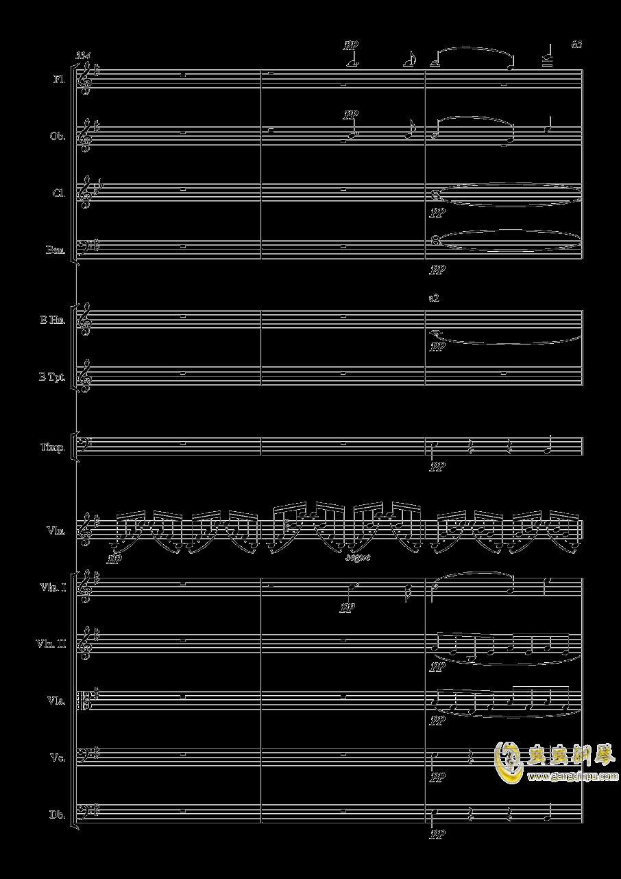 e小调小提琴协奏曲Op.64-第一乐章钢琴谱 第65页