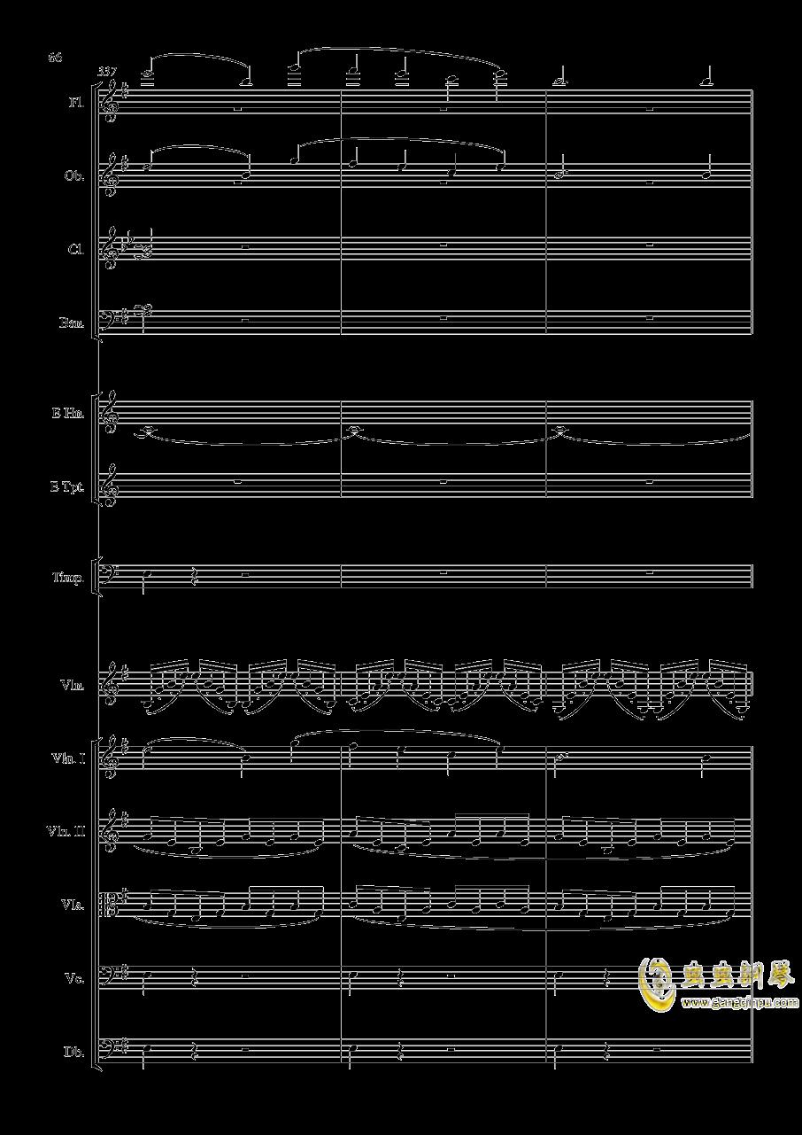 e小调小提琴协奏曲Op.64-第一乐章钢琴谱 第66页
