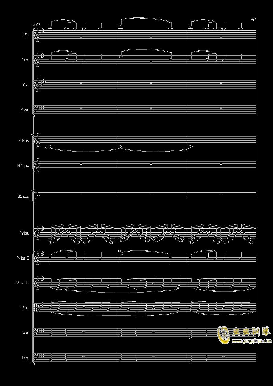 e小调小提琴协奏曲Op.64-第一乐章钢琴谱 第67页