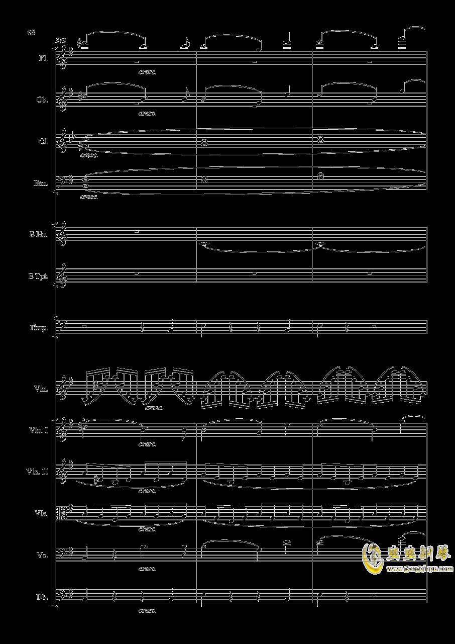 e小调小提琴协奏曲Op.64-第一乐章钢琴谱 第68页