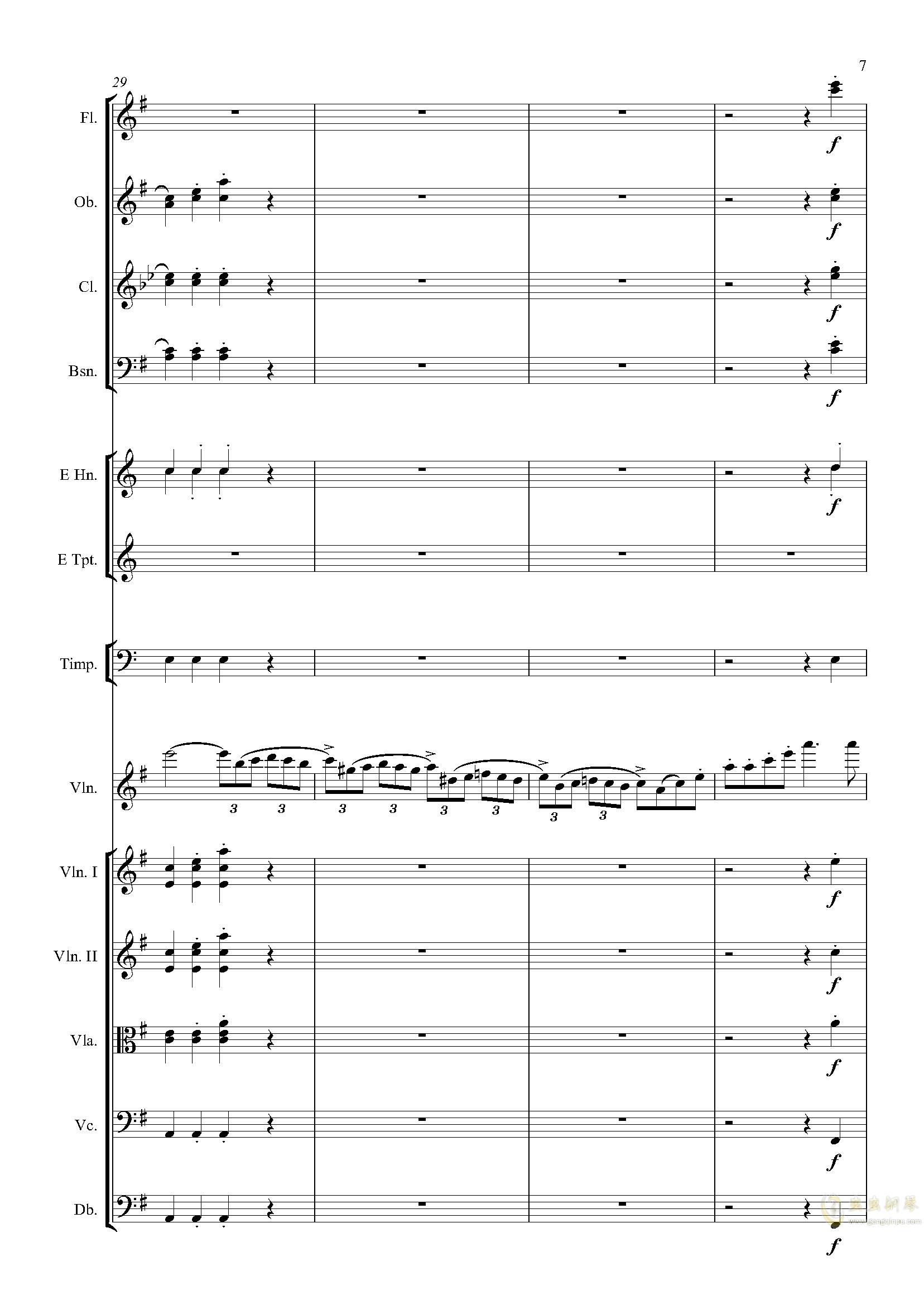 e小调小提琴协奏曲Op.64-第一乐章钢琴谱 第7页