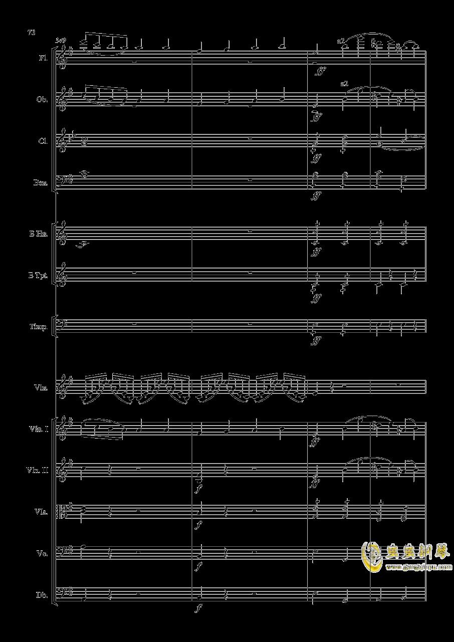 e小调小提琴协奏曲Op.64-第一乐章钢琴谱 第70页