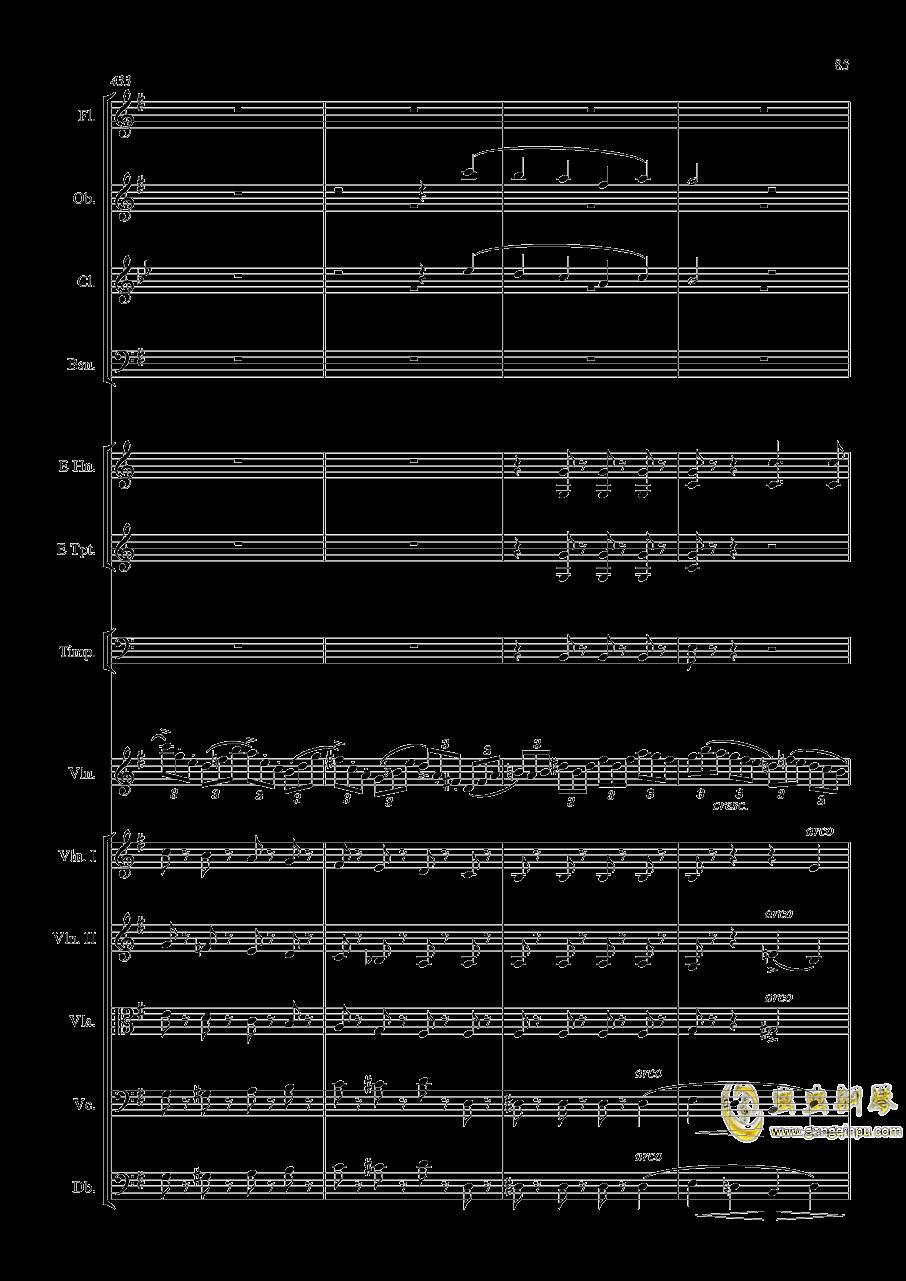 e小调小提琴协奏曲Op.64-第一乐章钢琴谱 第85页