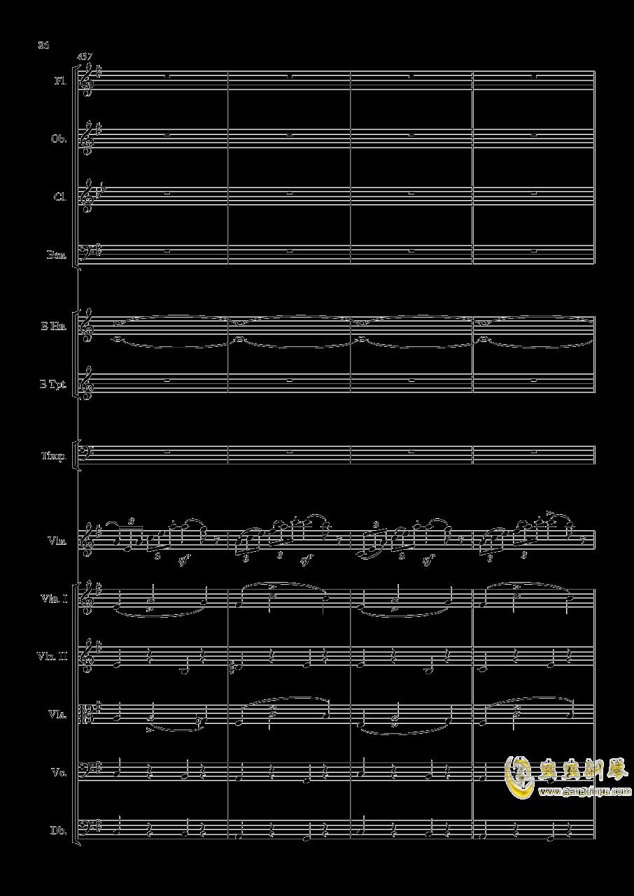 e小调小提琴协奏曲Op.64-第一乐章钢琴谱 第86页