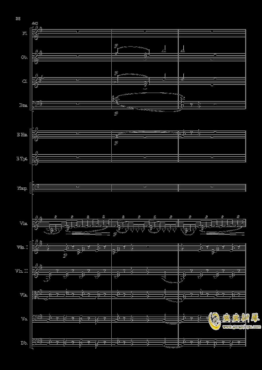 e小调小提琴协奏曲Op.64-第一乐章钢琴谱 第88页