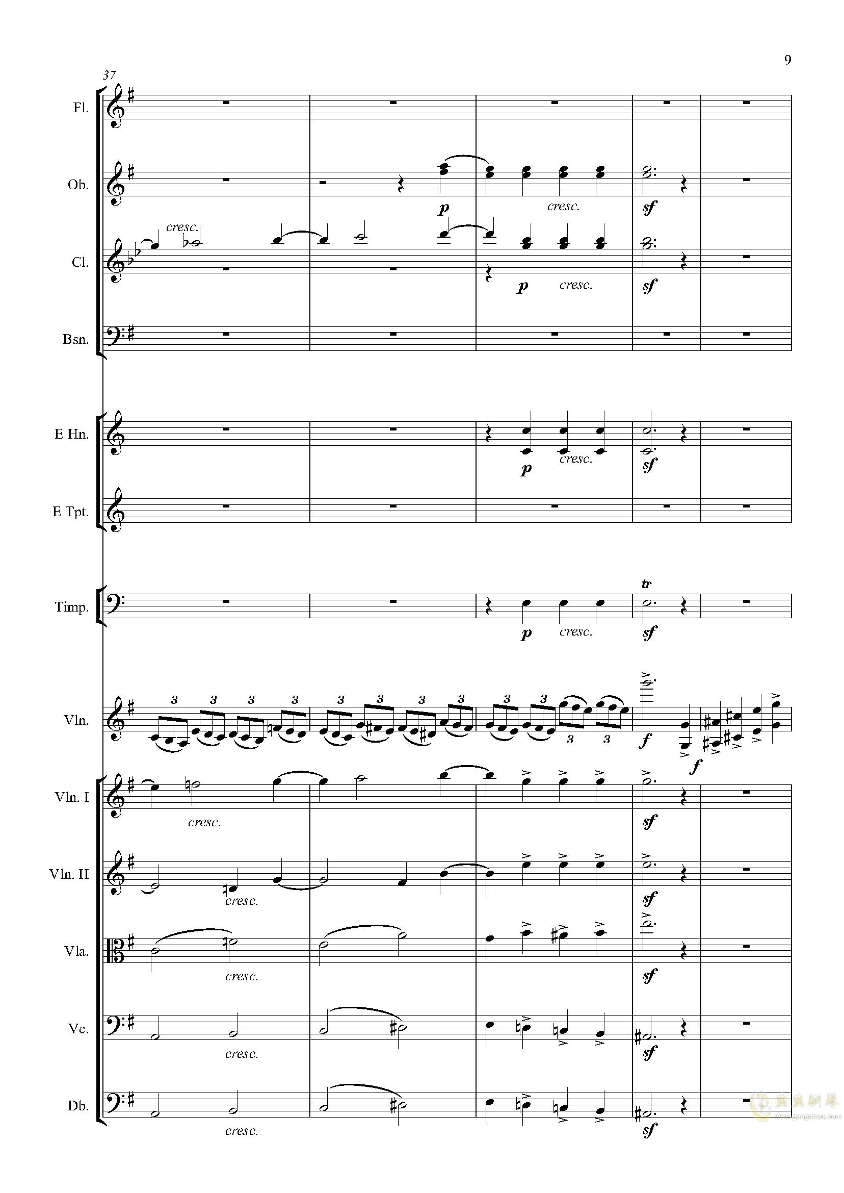 e小调小提琴协奏曲Op.64-第一乐章钢琴谱 第9页
