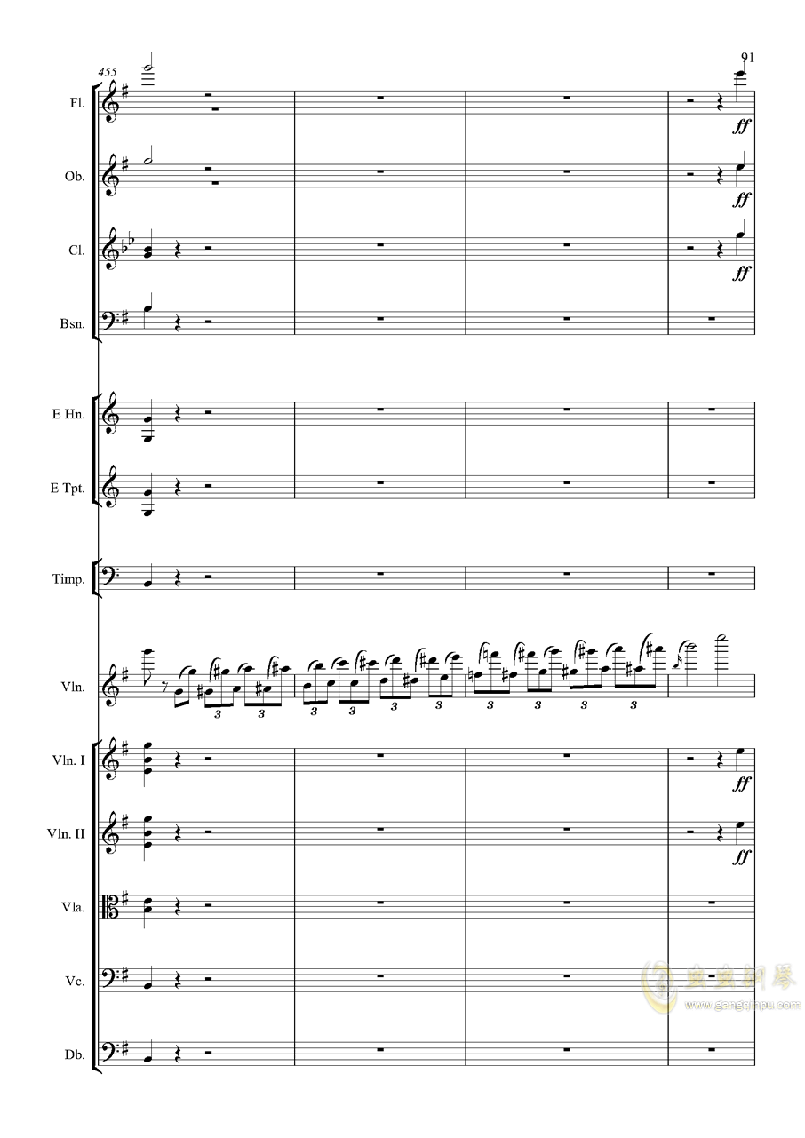 e小调小提琴协奏曲Op.64-第一乐章钢琴谱 第91页