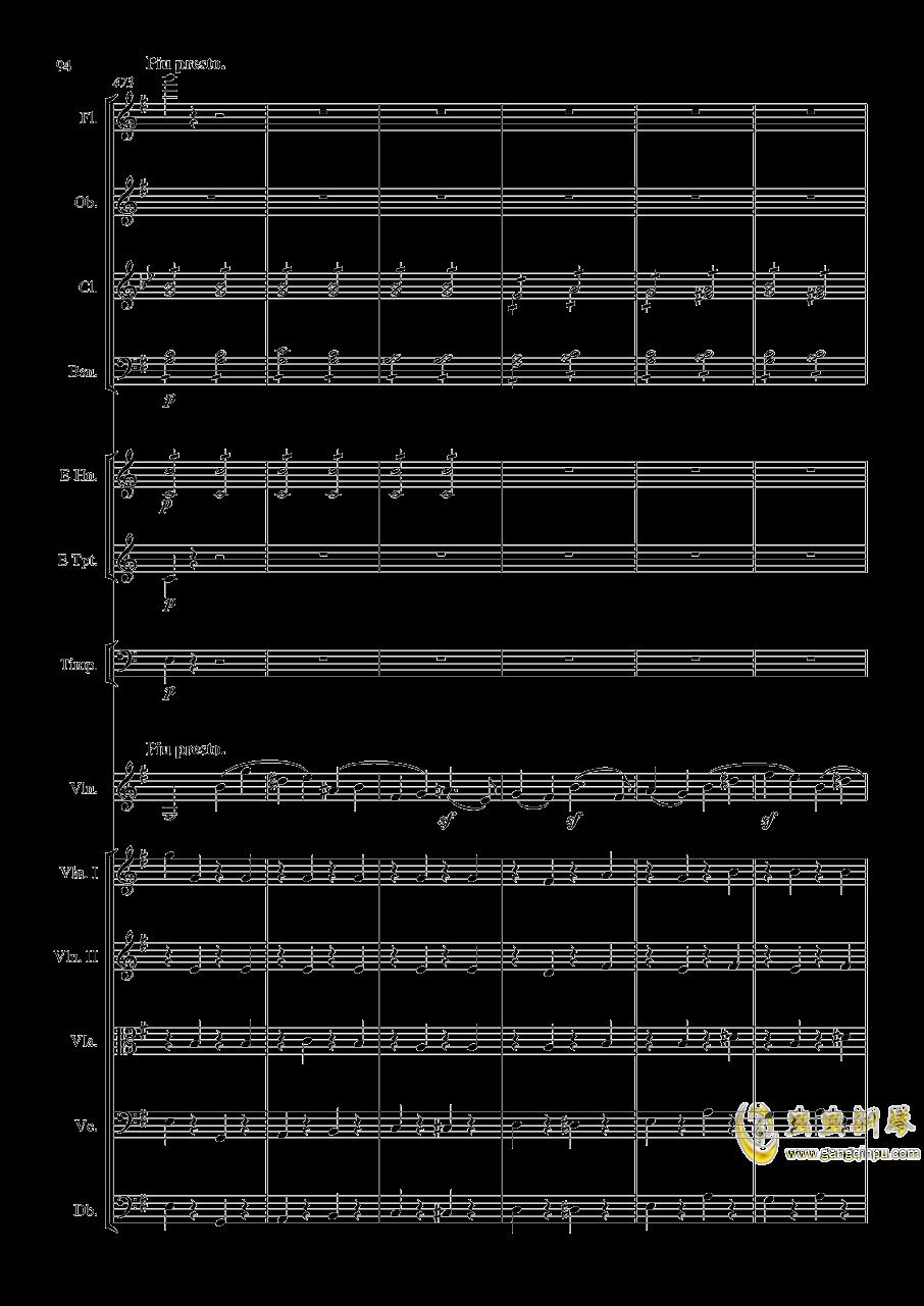 e小调小提琴协奏曲Op.64-第一乐章钢琴谱 第94页