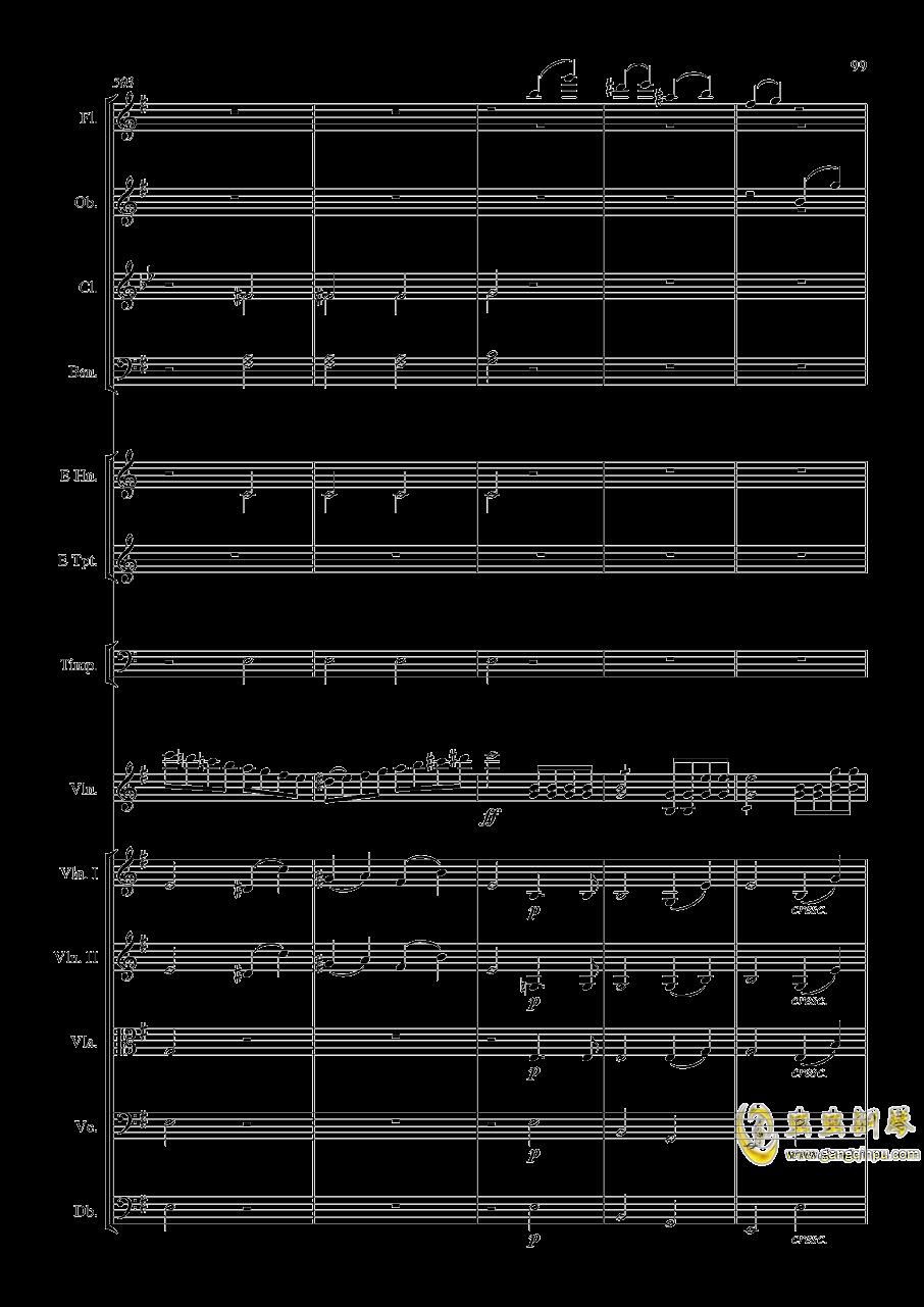 e小调小提琴协奏曲Op.64-第一乐章钢琴谱 第99页