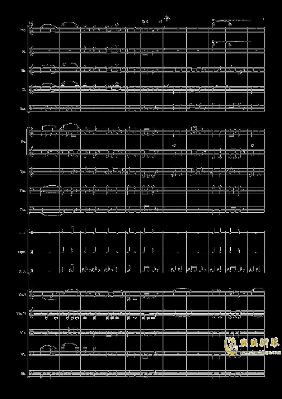 电闪雷鸣的快速波尔卡钢琴谱 第11页