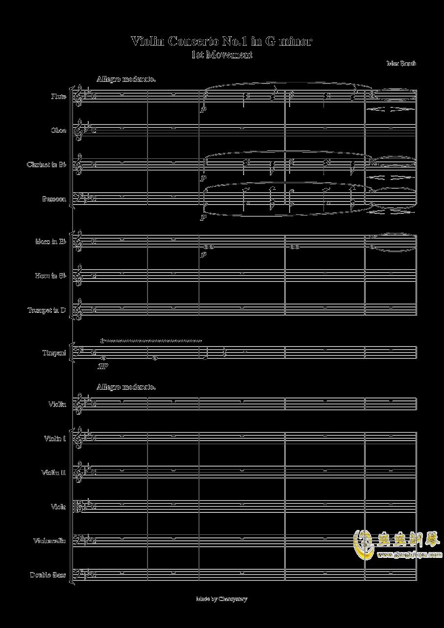 g小调第1小提琴协奏曲Op.26-第一乐章澳门星际官网 第1页